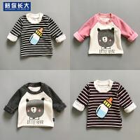 婴儿长袖T恤加绒秋冬儿童上衣打底衫加厚3-6-9个月1岁宝宝冬装潮8