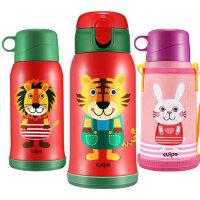 cuipo宝宝保温杯带吸管316不锈钢水壶两用儿童男女幼儿园防摔水杯