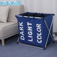 家居用品收纳筐 环保布艺防水洗衣篮分格折叠牛津布脏衣篮