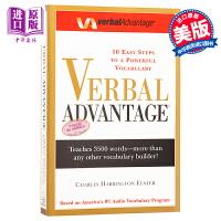 【中商原版】Verbal Advantage: Ten Easy Steps to a Powerful  高级词汇单词书 GRE考试留学 备考 《语言优势》:十简单的步骤,掌握强大的词汇库