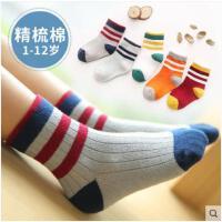 儿童袜子纯棉男孩女童宝宝中筒棉袜1-3-5-7-9岁中大童秋冬款保暖