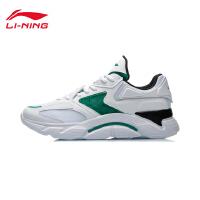 李宁跑步鞋男鞋2020新款跑鞋鞋子男士低帮运动鞋ARHQ093