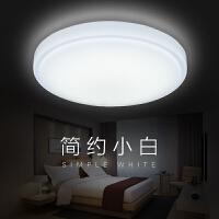 LED吸顶灯客厅灯简约现代卧室灯阳台过道工程办公室走廊玄关灯具