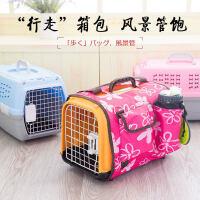 宠物航空箱英短布偶猫咪笼子外出便携包猫咪托运箱空运车载箱 t3e