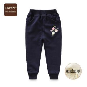 【4件1.5折价:68.1元】BINPAW儿童棉裤 冬装2018新款洋气女中大童针织收口运动加绒长裤