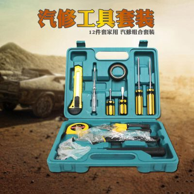 御目 汽车维修工具 车载维修工具包汽车应急工具套装工具箱 12件套车载维修工具包,满足日常需求