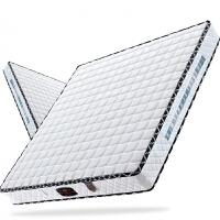 单人床垫厚薄软硬1.5米1.8米双人床垫椰棕床垫定做经济型 白色