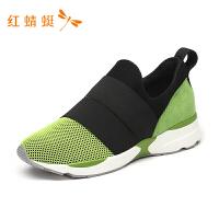 红蜻蜓运动鞋秋冬透气休闲鞋女鞋网面跑步单鞋女鞋潮-
