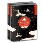 东京百年史:从江户到昭和1867-1989