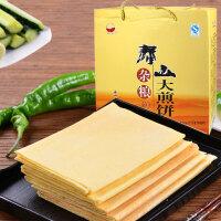 【山东泰安馆】山东特产 泰山卢家杂粮煎饼礼盒2.1kg包邮
