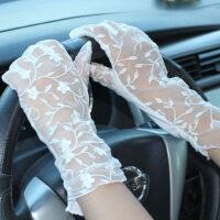 韩版长款手套开车户外短款护手臂套冰丝冰凉袖蕾丝防晒袖套女