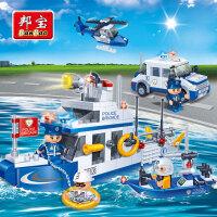 【小颗粒】邦宝益智拼插积木男孩警察玩具礼物警车船水上巡警8342