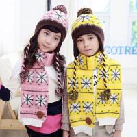 儿童帽子男 潮女童围巾套装韩版加绒加厚保暖护耳防风针织帽