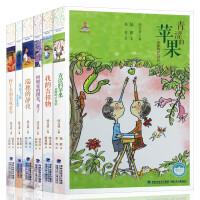 台湾儿童文学馆 正版美文 全6册 野丫头的美味童年 风岛飞起我的吉祥物等6-7-8-9-10岁儿童文学读物二三四年级小