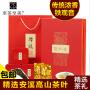 至茶至美 尊礼茶礼 安溪铁观音 传统碳焙小浓香型茶叶 高山乌龙茶 茶叶礼盒装 500g 包邮