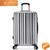 行李箱万向轮24寸男旅行箱28寸拉杆箱20寸PC镜面化妆子母皮箱