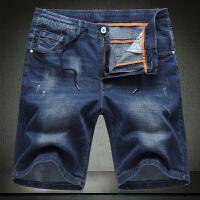特大号牛仔短裤男土加肥大码五分裤3尺2腰围3尺6腰4尺马裤200斤