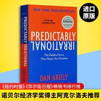 现货正版 Predictably Irrational 怪诞行为学1 英文原版书 可预测的非理性 丹艾瑞里 Dan Ar