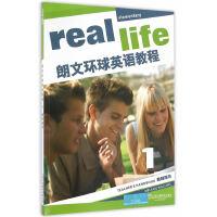 朗文环球英语教程 1 教师用书(附光盘及mp3下载)