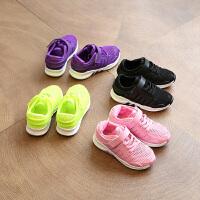 夏儿童运动鞋透气网面女童鞋男童网眼鞋休闲单网鞋旅游鞋