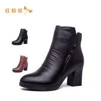 红蜻蜓圆头粗高跟时尚百搭优雅女靴子