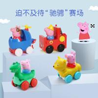 Peppa Pig 小猪佩奇儿童玩具车 3岁以上男孩  男童模型车佩奇欢乐跑跑车