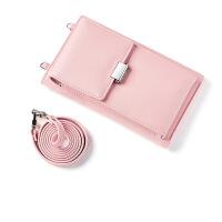 茉蒂菲莉 斜挎包 2020新款韩版简约锁扣斜跨手机包 多功能女士钱包