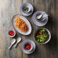 奇居良品 日式和风家用餐具套装 如意系列22头陶瓷餐具礼盒套装