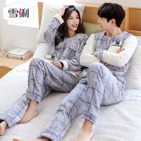 雪俐珊瑚绒情侣睡衣家居服男女士秋冬季韩版卡通法兰绒套装