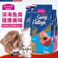 【每满100减50】麦富迪泰国进口妙鲜肉粒包猫咪60g*4幼猫成猫猫湿粮猫零食猫罐头