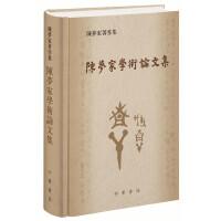 陈梦家学术论文集
