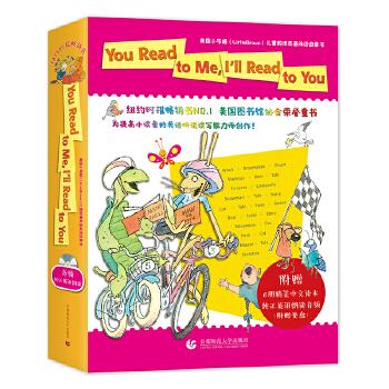 You Read to Me经典双语韵律绘本美国家喻户晓的英语韵律启蒙书,突破英语听、说障碍。原汁原味的英语生动韵文,启发式对话表达,浸入式熏陶,内容梯度安排。全美教师、图书馆协会*英语阅读读物,《纽约时报》畅销NO.1(双螺旋童书馆)