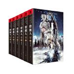 猎魔人新版套装:一至六全集(Netflix奇幻剧超人亨利・卡维尔主演The Witcher)