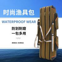 帆布渔具包防水8090cm1米1.2米三层鱼竿包海竿包四层钓鱼包鱼杆包