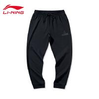 李宁卫裤男士2020新款韦德系列男装裤子夏季收口针织运动长裤AKLQ243