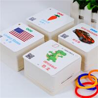 新包装儿童英语单词卡片幼儿学英文字母宝宝启蒙小学生早教有声闪卡全套包邮