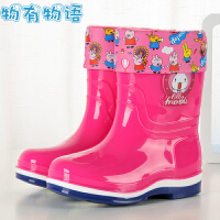 物有物语 雨鞋 儿童雨鞋加绒四季男童水鞋保暖婴幼小童胶鞋女童防滑套鞋宝宝雨靴雨具