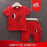 宝宝夏装男0-1-2-3-4岁潮 女童背心套装婴儿童夏天衣服两件套 红色 嘟嘴套装