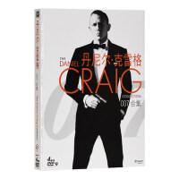 正版007电影合集 丹尼尔・克雷格系列高清DVD光盘 幽灵党大破天幕