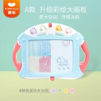 澳乐儿童画板磁性涂鸦板彩色宝宝写字板宝宝玩具多功能音乐绘画板 彩绘磁性画板