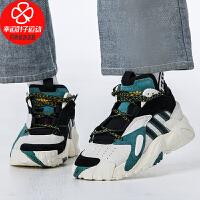 阿迪达斯官网 三叶草 STREETBALL J大童经典运动鞋FV5147