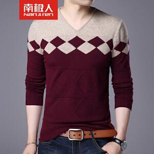 南极人毛衣男韩版春秋条纹圆领针织衫男长袖T恤薄款青年修身线衫