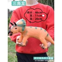 超大仿真软胶恐龙玩具模型霸王龙塑胶3-6岁儿童男孩动物玩具套装
