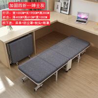 黑蝙蝠加固折叠床办公午休床午睡床家用陪护单人床四折海绵木板床