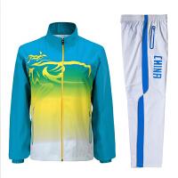 定制团购冬装长袖羽毛球服男女套装出场服颁奖服童装运动风衣队服