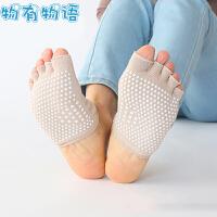 物有物语 瑜伽袜 半掌五指袜棉质瑜伽户外健康瘦身运动袜透气舒适防滑安全专业瑜伽辅助配件半掌袜子