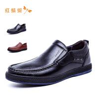 红蜻蜓2018新款纯色时尚男皮鞋