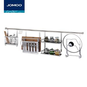 【每满100减50元】JOMOO九牧304不锈钢多功能厨房挂件组合刀架筷子筒调料架9440系列