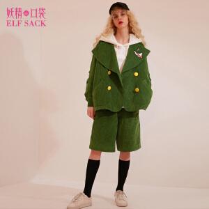 【尾品汇大促】妖精的口袋另一国度冬装新款翻领刺绣外套灯芯绒短裤套装女