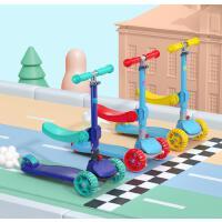 滑板车儿童踏板三合一可坐可骑滑宝宝单脚滑滑溜溜车